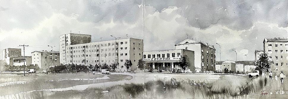 Пущино 70-ых, городской пейзаж, акварель